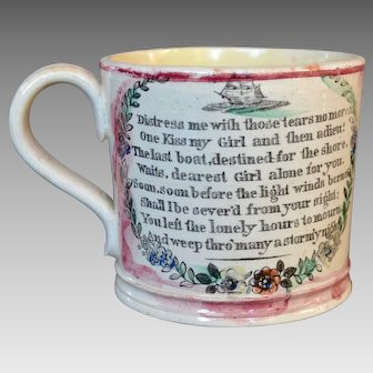 Sunderland Luster Mug circa early 19th C.
