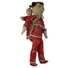Charming Vintage Oriental Chinese Cloth Doll - Mother and Child