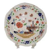 "19th C English Ironstone Plate 'Imari' Style - 10 1/2"""