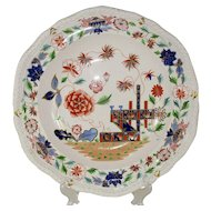 19th C English Ironstone Plate 'Imari' Style - 10 1/2""