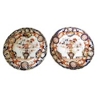 Pair Antique Mason's Patent Ironstone China Plates c 1825