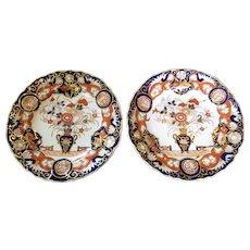 Pair Antique Mason's Patent Ironstone China Plates c 1825