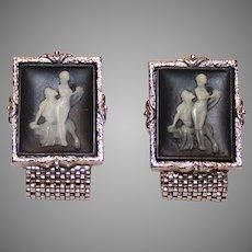 Vintage Intaglio Cufflinks - Centaur and Maiden