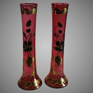 Pair of Pink Moser Vases 1890-1910
