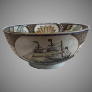 Vintage Chinese Porcelain Hand Painted Fruit Bowl - 1980s