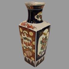 Vintage Gold Imari Heygill Vase 1970s