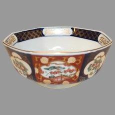 Vintage Gold Imari Octagon Bowl - 1970s