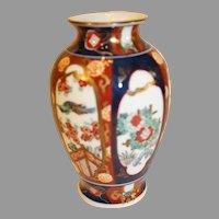 Vintage Gold Imari Vase - 1980s