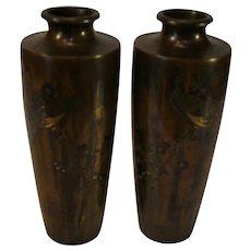 Antique Japanese Meiji Period Bronze Peacock Urns