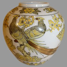 Vintage Yellow Peacock Gold Imari Jar