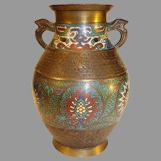 Vintage Japanese Cloisonne Bronze Vase -