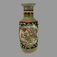 Vintage Chinese Porcelain Hand Painted Vase - early 20th century