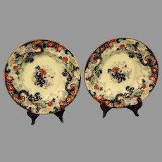 Pair of Antique WRS Co Imari Imperial Stone Soup Bowls - c. 1850s