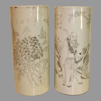 Antique Asian Ceramic Hand painted Vases - C. 1890-1900