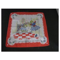 German Children's Handkerchief