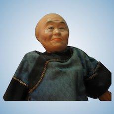 Oriental Doll