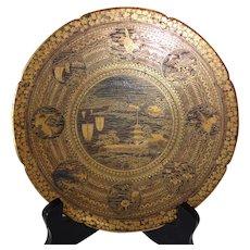 Rare Japanese Komai Display Plate