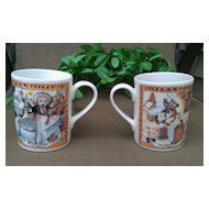 Royal Vale China Millennium Mug Set