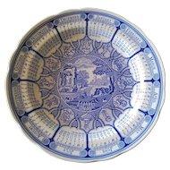 Spode Blue Room 1996 Calendar Plate
