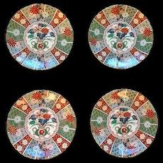 Gumps Imari Fan Salad Plate Set - Japanese