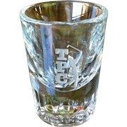 TPC Sawgrass Shot Glass by Libbey
