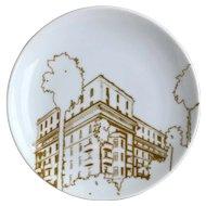 Bauscher Weiden King David Hotel Plate