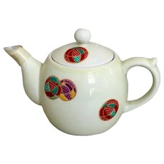 Asian Single Cup Teapot with Beach Balls