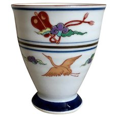 Vintage Japanese Drinking Cup with Crane