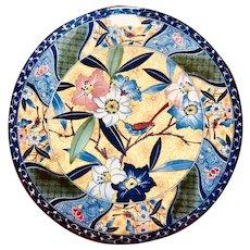 Tajimi Kutani Japanese Decorative Charger Plate