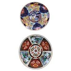 Imari Decorative Plate Set