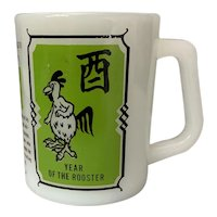 Federal Glass Chinese Zodiac Year of Rooster Milk Glass Mug 1969