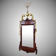 Antique American Late Federal Hepplewhite Period Mahogany & Gilt Hanging Looking Glass Mirror c1810