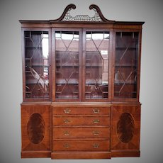 Large Banded & Inlaid Mahogany Baker Furniture Dining Room Breakfront China Cabinet c1990s