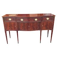 Hickory Chair Co Mahogany Federal Style Historical James River Plantation Dining Sideboard