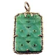 14 Karat Yellow Gold Jade Pendant