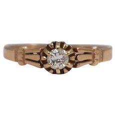Antique 14k Yellow Gold Diamond Ring