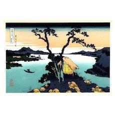 20th Century,Japanese,woodblock print,Katsushika Hokusa,large portfolio
