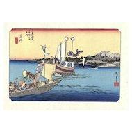 Mid 20th Century Vintage original Japanese woodblock hand colored print from Katsushika Hokusai 46