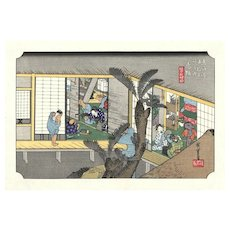 Mid-20th Century vintage original woodblock hand colored print from 69 STATIONS OF THE NAKASENDO