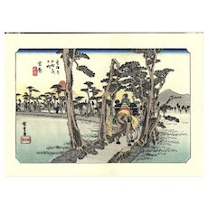 Mid-20th Century vintage original woodblock hand colored print from  HIROSHIGE