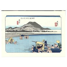 Mid 20th Century Vintage original Japanese woodblock hand colored print from Katsushika Hokusai 46