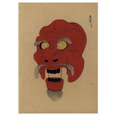 Japanese Mask,Original Antique,Hand colored,woodblock Print,MEIJI 33 period