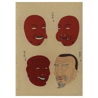 Japanese Masks,Original Antique,Hand colored,woodblock Print,MEIJI 33 period
