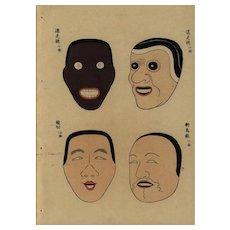 Japanese Masks,Original Antique,Hand colored,woodblock Print,MEIJI 33 perio