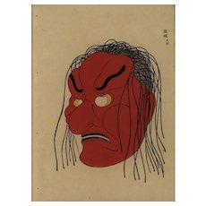Japanese Mask,Original Antique,Hand colored,woodblock Print,MEIJI 33 period