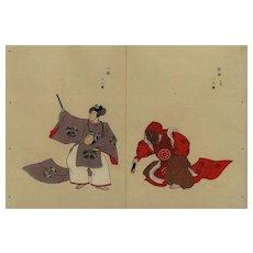 19th Century,Japanese,original,woodblock print,Theatrical,Costume,Sumari costume,Meiji period 33