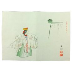 19th century,Japanese,woodblock print,NOH & KYOGEN,Meiji Period.