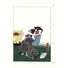 19th Century,original,antique,Japanese woodblock print, Beautiful woman,Geisha