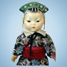 Armand Marseille 353 Antique German Oriental Bisque Head Doll