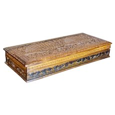 20th-Century Indonesian Carved Coffret